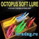 Наживка октопусы