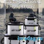 Водонепроницаемая сумка для рыбы на рыбалку от алиэкспресс
